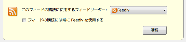 feedly-firefox-rss-button1