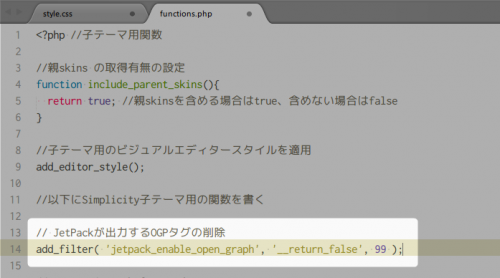 simplicity-jetcpack-remove-ogptag-1