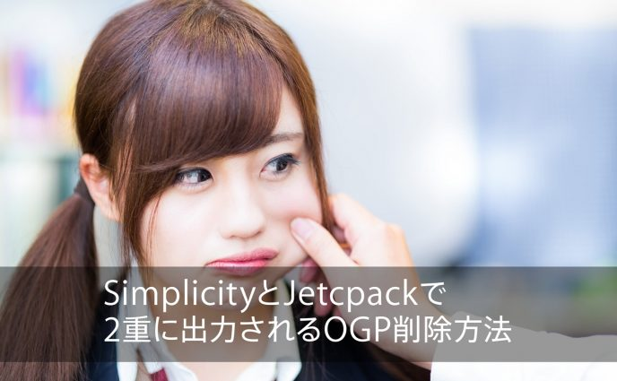 simplicity-jetcpack-remove-ogptag