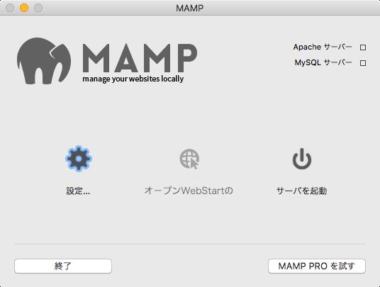 mamp-wordpress-1