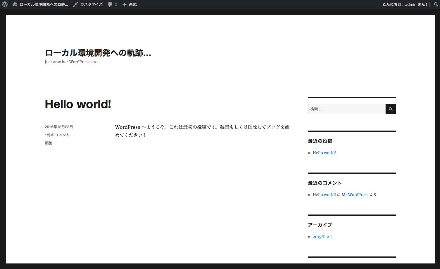 mamp-wordpress-18