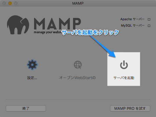 mamp-wordpress-2