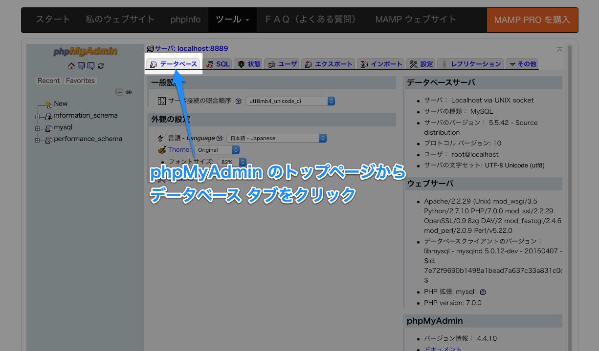 mamp-wordpress-6