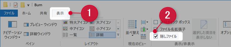 書き込む 準備 が でき た ディスク ファイル に