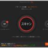 Driver Booster--オールフリーソフト Windows 7・8・10対応のフリーソフト--